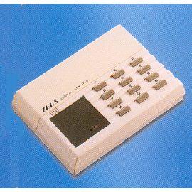 Remote Keypad (Удаленная клавиатура)