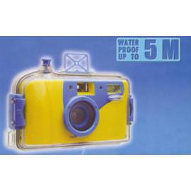 5M wasserdichte Kamera (5M wasserdichte Kamera)