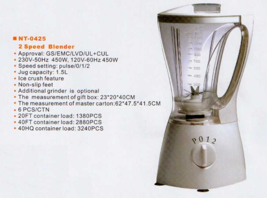 2 Speed Blender