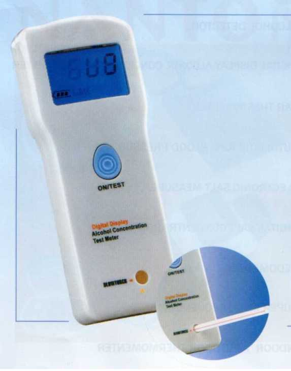 DIGITAL DISPLAY ALCOHOL CONCENTRATION TEST METER (Digital Display концентрация алкоголя TEST METER)