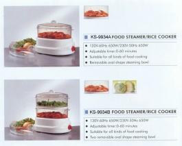 FOOD STEAMER/RICE COOKER (Пароварка / рисоварку)