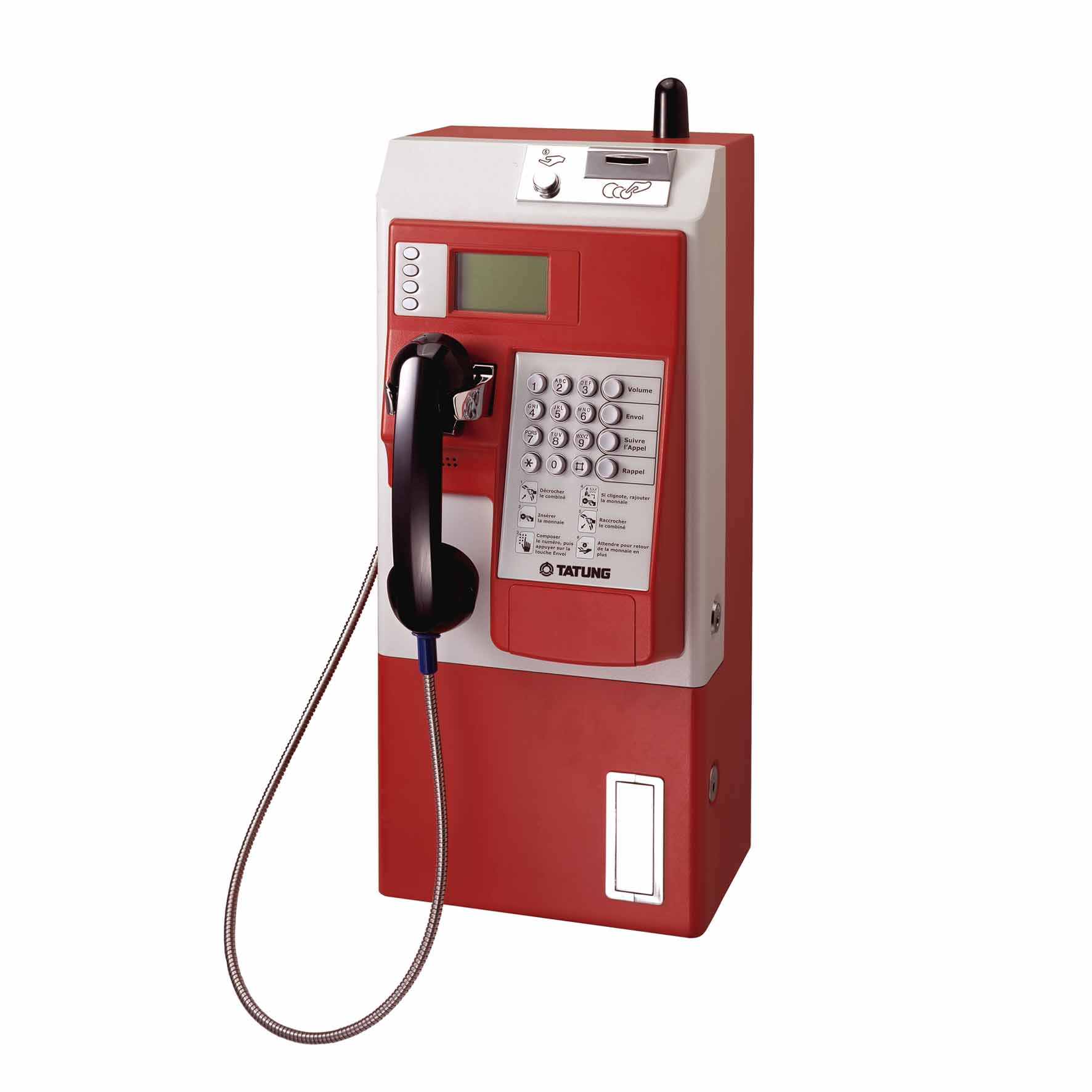 GSM Coin Payphone (GSM Coin таксофонных)