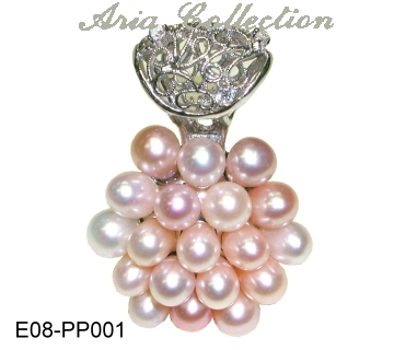 Fresh Water Pearl Pendant (Пресная вода Pearl кулон)