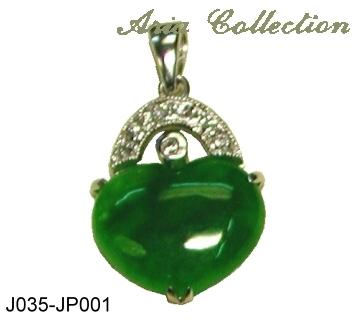 Jade Pendant (Jade Pendant)