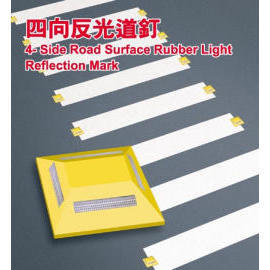 4-Side Road Surface Rubber Light Reflection Mark