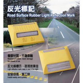 road surface rubber light reflection mark (дорожного покрытия резиновые световые отражения)