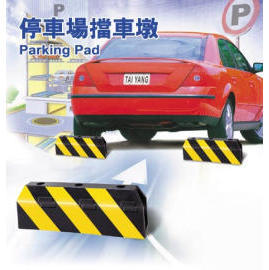parking pad (Парковка PAD)