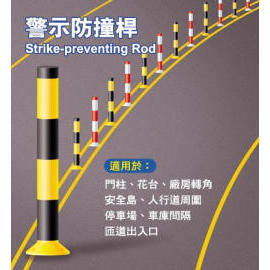 strike-preventing rod