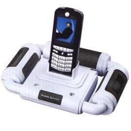 Portable Speaker (Портативный спикера)