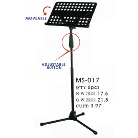 music stand (пюпитр)