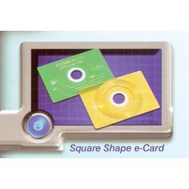 E-Card (Digital business Card) (E-Card (Digital Business Card))