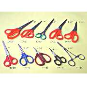 NEW All kinds of SCISSORS