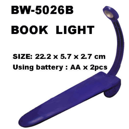 Book light (Книга света)