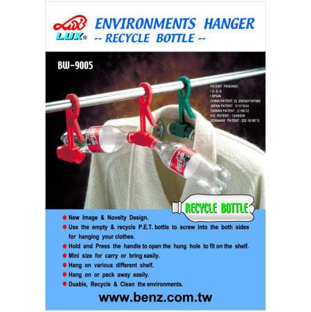 Environments hanger -Recycle P.E.T. Bottle (Среда Вешалка-Recycle P.E.T. Бутылка)