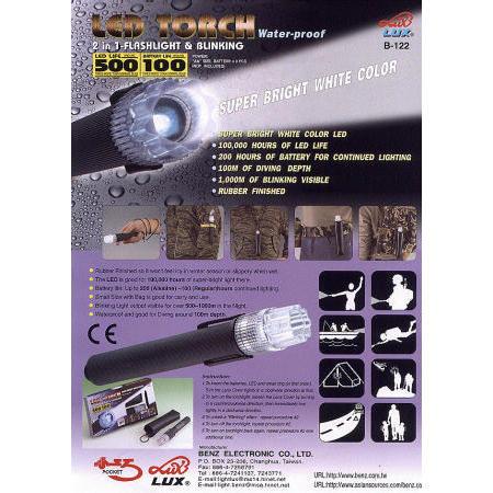 2 in 1 LED Torch - 1pc of White LED(Nichia LED ) /Flashlight & Blinking (2 в 1 светодиодный фонарь - 1 шт белого светодиода (Nichia LED) / Фонарик & Мигает)