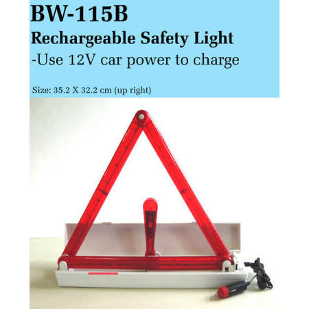 Rechargeable Safety Light (Аккумуляторная безопасности Света)