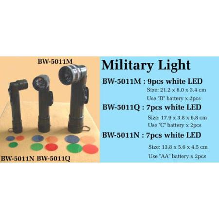 Military Light (Военные Света)