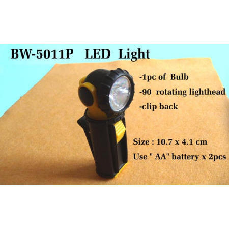 Falshlight / LED Light (Falshlight / LED Light)