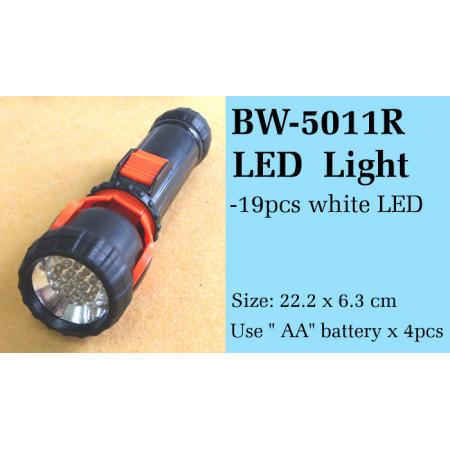 LED Light (LED Light)