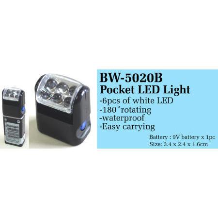 Pocket LED Light (Карманный LED Light)