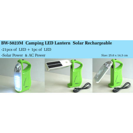 Camping LED Lantern Solar Rechargable