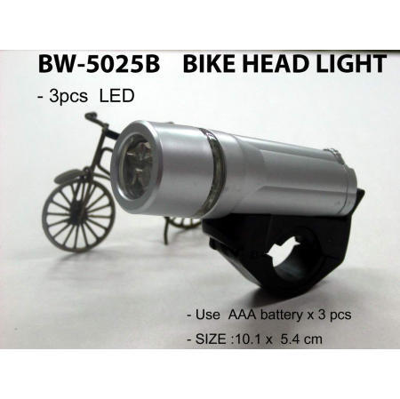 Bike head light