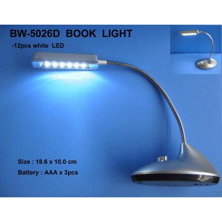 Book light (Книга света)