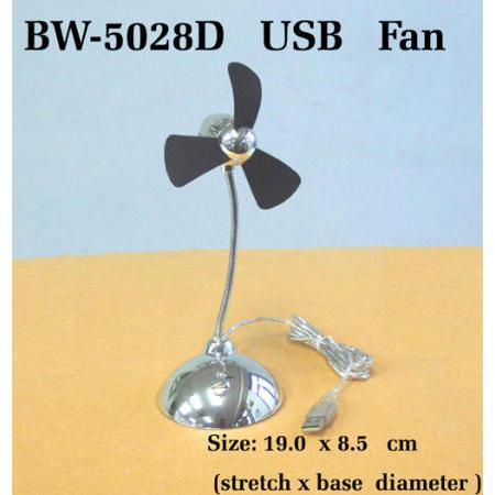 USB Fan (USB-вентилятор)