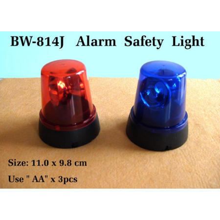 alarm safety light