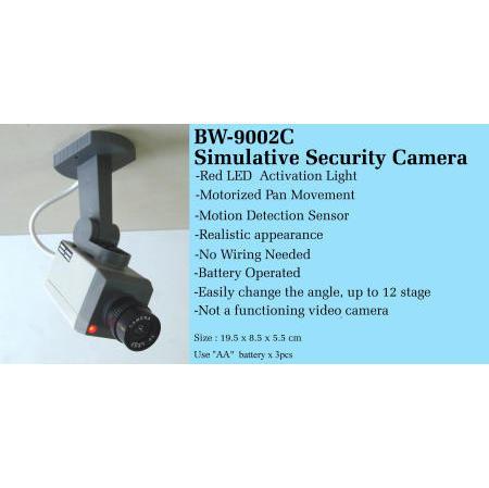 Simulative Security Camera (Имитационное безопасности фотокамера)