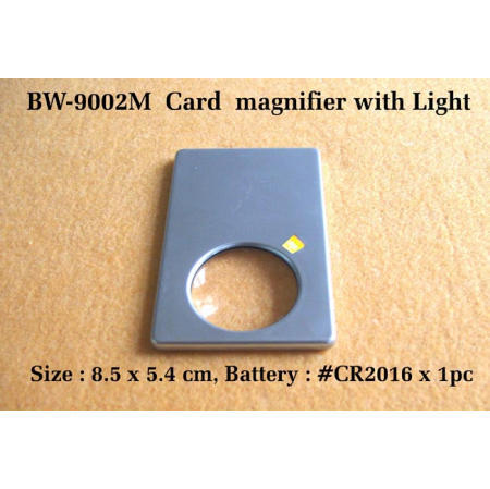 Card magnifier with Light (Карты лупа с легкими)