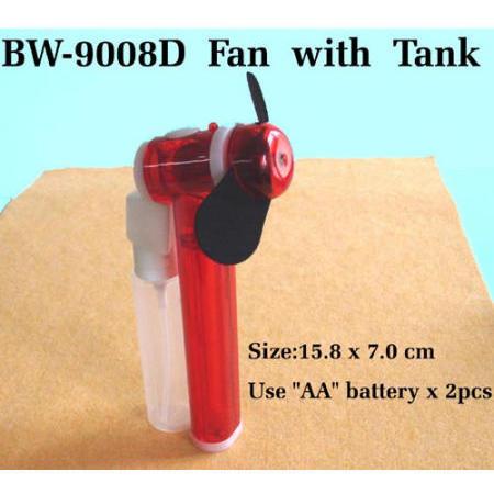 Fan with Tank