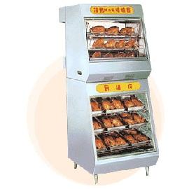 Riceburg Roaster