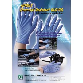 Glove,Gloves,Nitrile Glove,Nitrile Gloves,NBR Glove,NBR Gloves, Nitrile Disposab (Перчатка, Перчатки, нитрила перчатки, нитриловые перчатки, перчатки NBR, NBR перчатки, нитрила Disposab)
