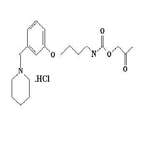 Roxatidine Acetate HCl