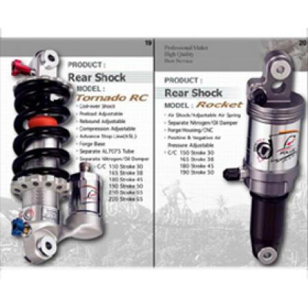 rear shock,Shock Absorber (задний амортизатор, амортизатор)