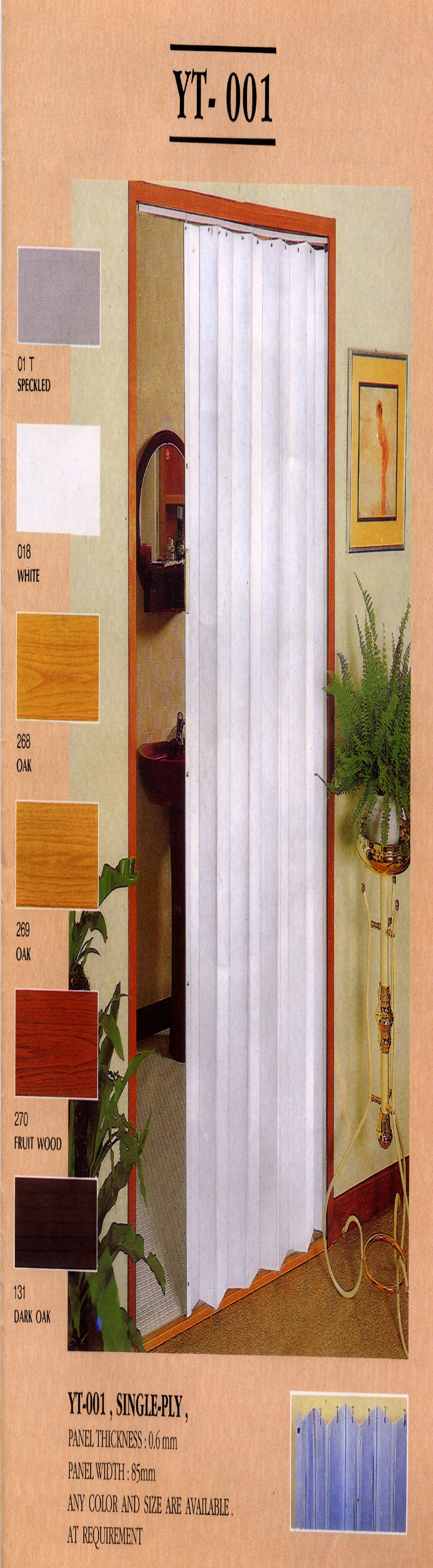 PVC Folding Door-3