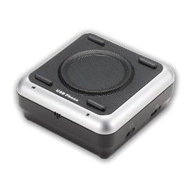 Handsfree USB Phone (Handsfr  USB Phone)