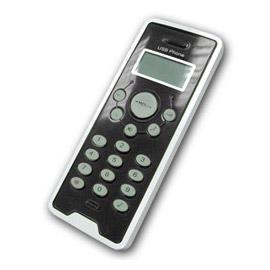 USB Phone (USB Phone)