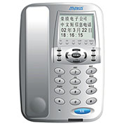 SMS Speaker Telephone with Caller ID Function