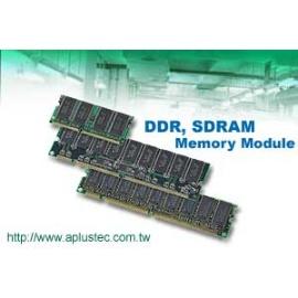 Memory Module (Модуль памяти)