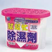Dehumidifier (Осушитель воздуха)