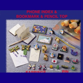 Phone Index & Bookmark & Pencil Top (Телефон Index & Bookmark & карандаш Вверх)