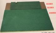Golf Stance Pad (Гольф Стойка Pad)