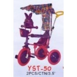 children tricycle (детей трехколесный велосипед)