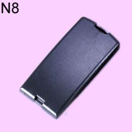 VIBRATING BATTERY PACK FOR NOKIA (ВИБРАЦИОННЫЕ аккумуляторной батареи для NOKIA)