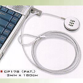 Notebook Numerical Lock (Ноутбук Численный Lock)