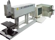 RF CO2 Laser Marker (RF CO2 Laser Marker)