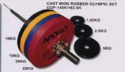 Rubber Olympic Set