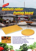 Kitchenware, Rubber Cutting Board (Küchenartikel, Gummi-Cutting Board)